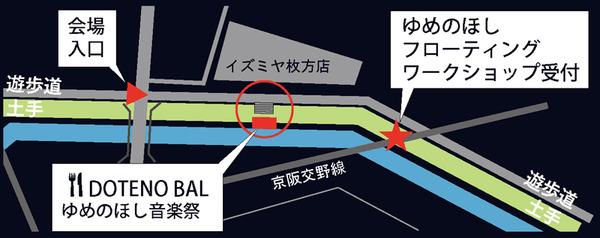ワークショップ受付地図