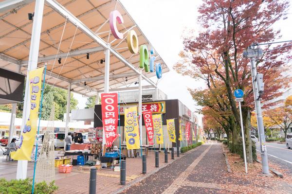 100円商店街-2