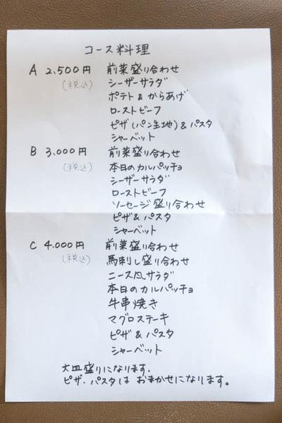 アンジェ-1803012