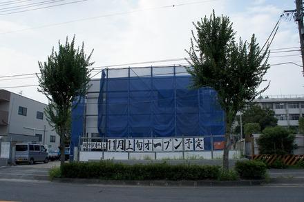 20101101DSC04233