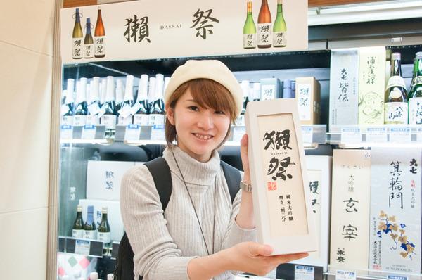 京阪百貨店-222