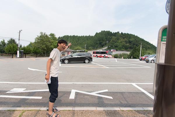 比叡山-544
