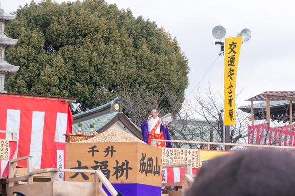 成田山節分祭-22