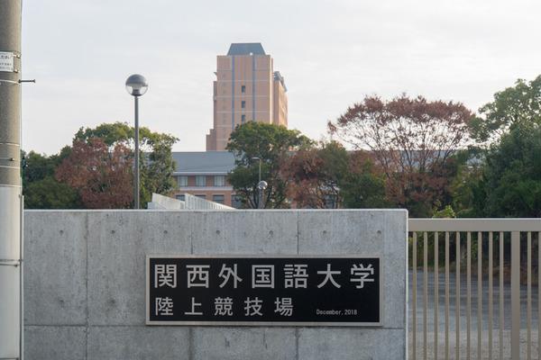 関西外大-1912172