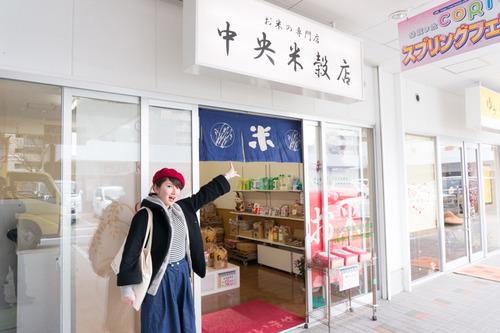 香里ヶ丘コリオ3-150311359