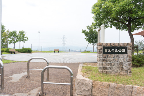 枚方技研-1