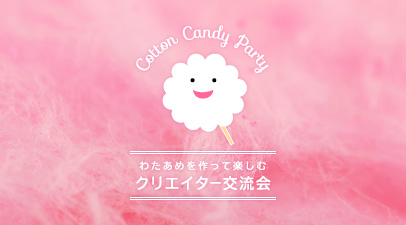 cotton_c
