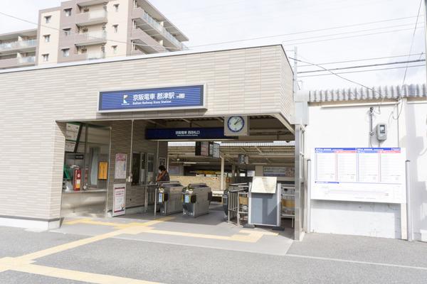 UR釈尊寺団地-95
