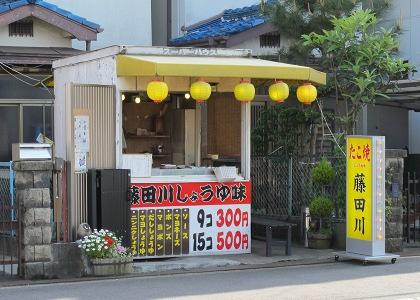 20100501fujita1.jpg
