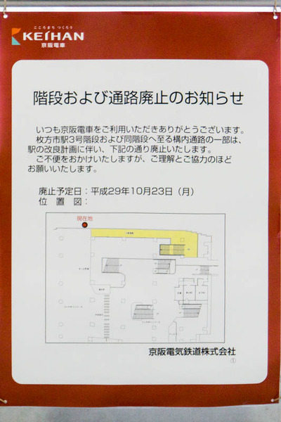 階段と通路-1710023