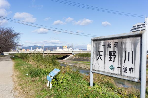 枚方市駅周辺-19
