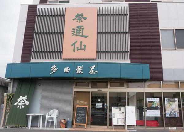 茶通仙パフェ-13