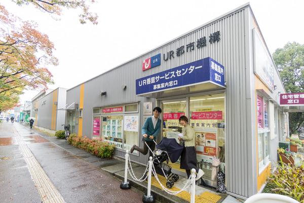 UR香里ケ丘西(香里D地区)-60