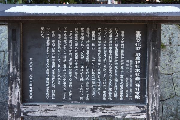 文化財-14