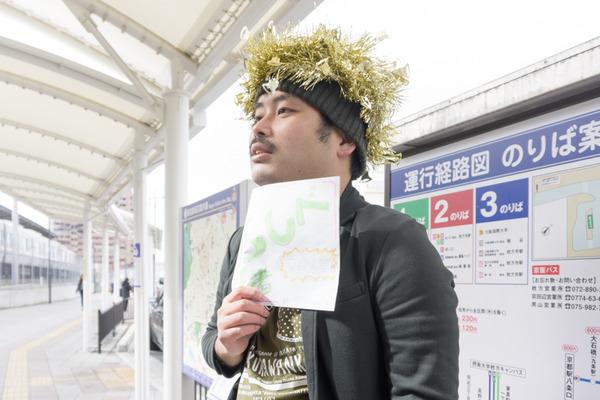 わらしべ長者長尾-17022136