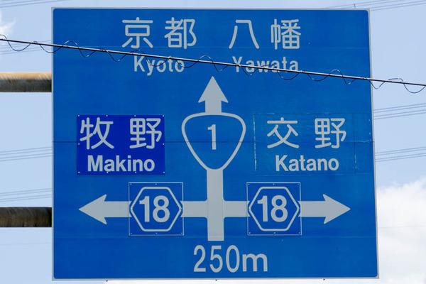 田口-1708191