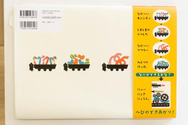 たけうちちひろ-1704262