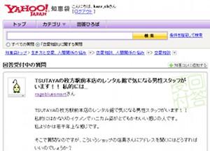20100820chie1