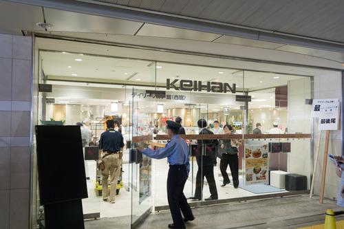 京阪百貨店-15091102