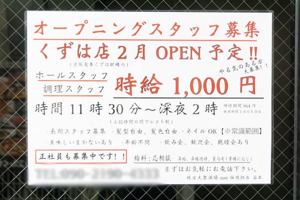 える-2001161