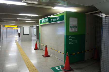 ゆうちょ銀行ATM枚方市駅20120709151345