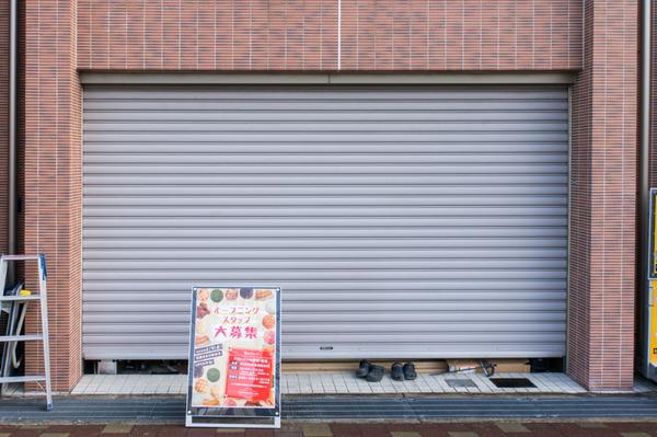 20180123コットンメロン京阪まきの駅前店-3