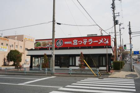 宮っ子ラーメン130308-04