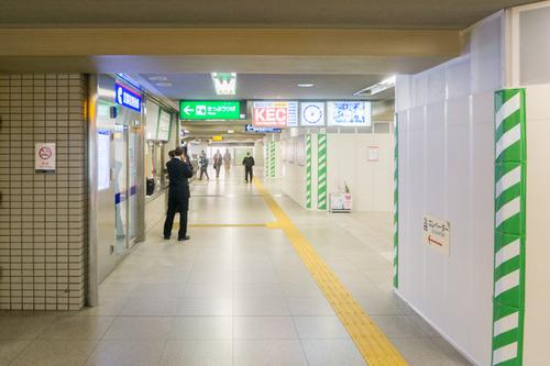 枚方市駅東改札口-1411205