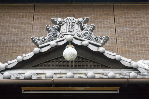 橋本湯-15092503