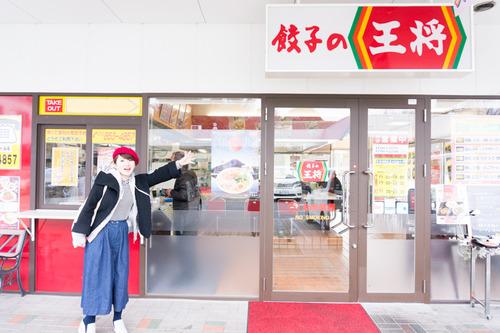 香里ヶ丘コリオ3-150311362