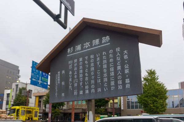 東海道9日目-1911261