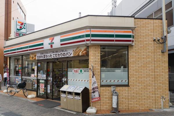 かいせい-1606062