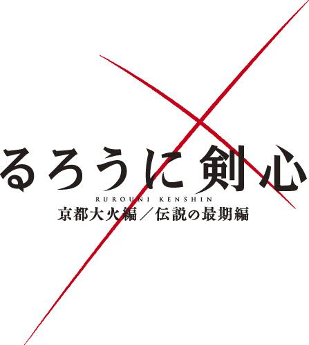 JP-Pub logocolor-RNK2