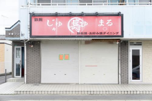 あんきや-15042102