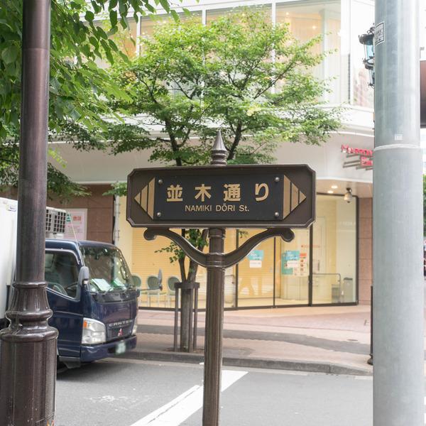 東京-19060565