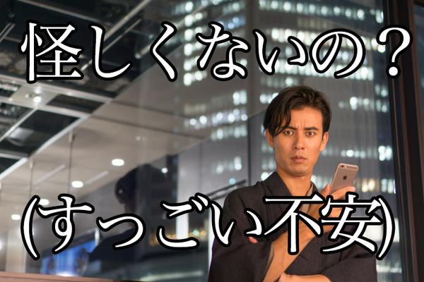 ハロウィン-枚・かた男-5