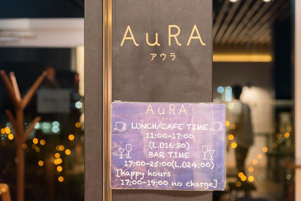 AuRA-108