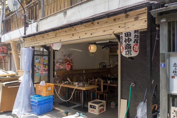 田仲商店-1607113