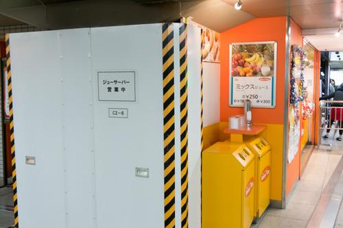 トーマス枚方市駅-14122011