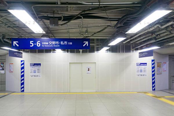 市駅-1809102