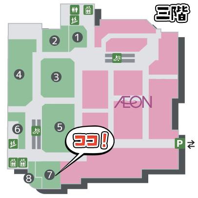 ビオルネ3階館内図