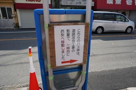 枚方市民病院131027-03