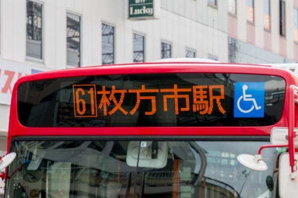 20180208京阪バス-1