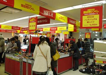 120302【枚方】店内(写真2)