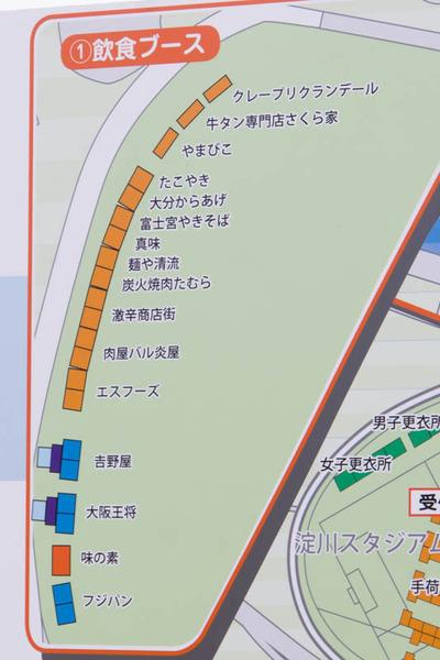 寛平マラソン-1803013