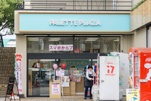 TSUTAYA東香里店2-1709302