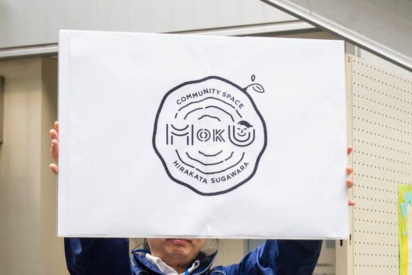 moku-1902248