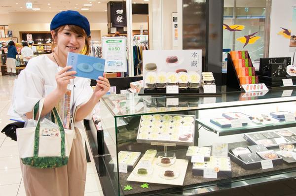 京阪百貨店-146