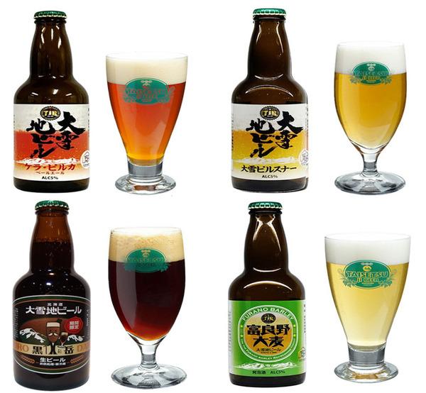 ビール2-1