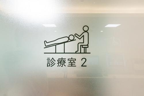 かたおか歯科クリニック-17
